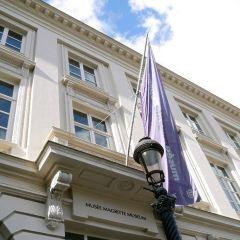 馬格裡特博物館用戶圖片