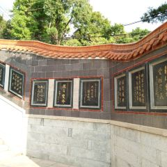 Linlongjiang Xiansheng Memorial Hall User Photo