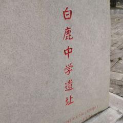 Pengzhou Longmen Mountain Earthquake Site Park User Photo