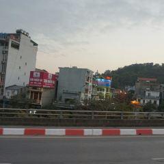 Ha Long User Photo