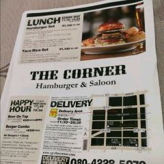 The Corner Hamburger & Saloon User Photo