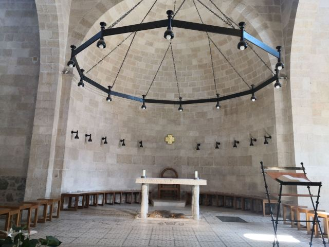 Church of the Multiplication