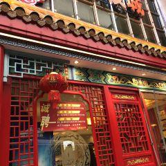 Xiang Tan Jiu Long Yu Tou ( Cheng Nan Xi Road ) User Photo