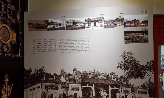 Chan See Shu Yuen Temple