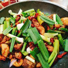 瑤王宴簸箕菜館用戶圖片