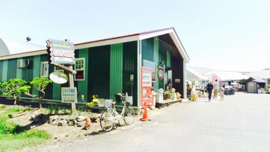 Murakami Farm