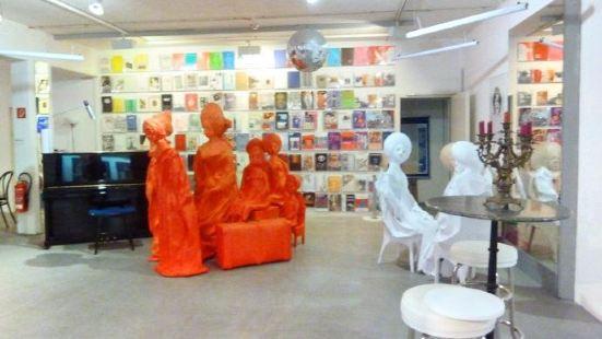 女性博物館