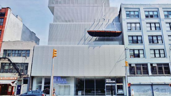 約新當代藝術博物館