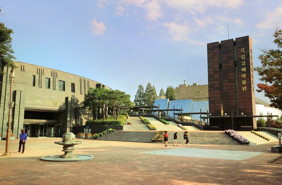 Gimhae National Museum