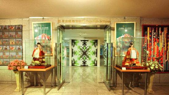 Chojun Textile & Quilt Art Museum