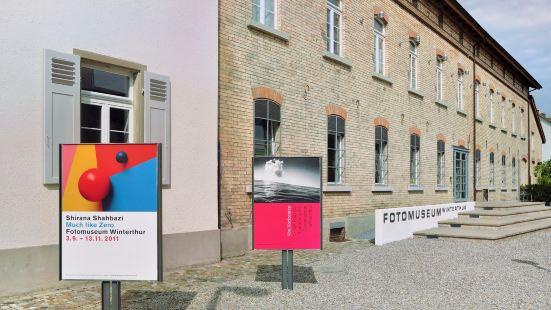 荷蘭攝影博物館