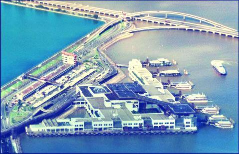 마카오 페리 터미널