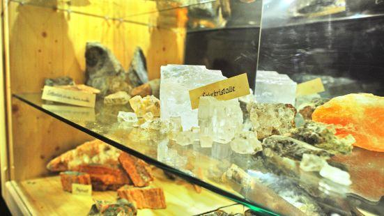 薩爾茨堡鹽礦