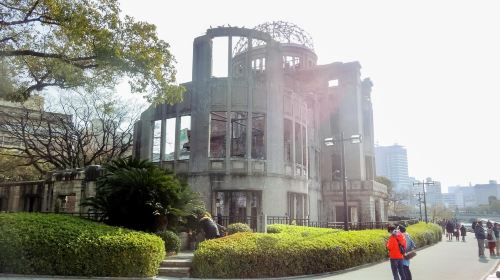 Hiroshima Peace Memorial Park