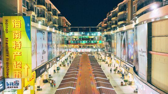 Short Street (Jiefang Road)