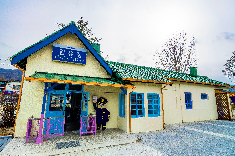 江村鐵路公園