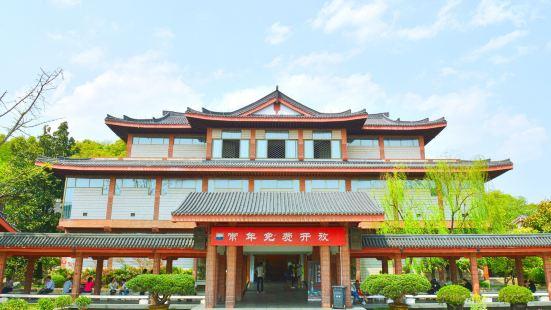 Zhejiang Provincial Museum Gushan Branch