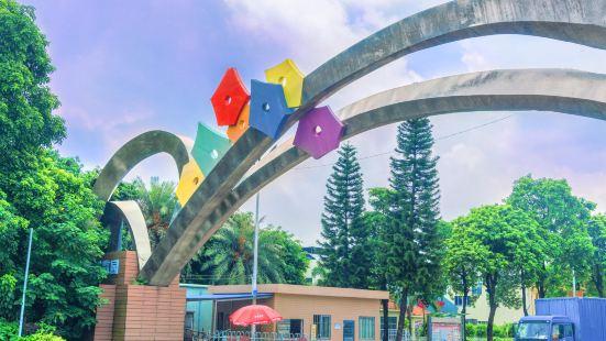 Guangzhou Flower Expo Garden