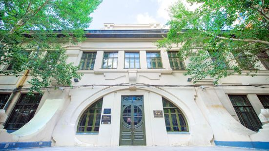 Harbin Institute of Technology Museum