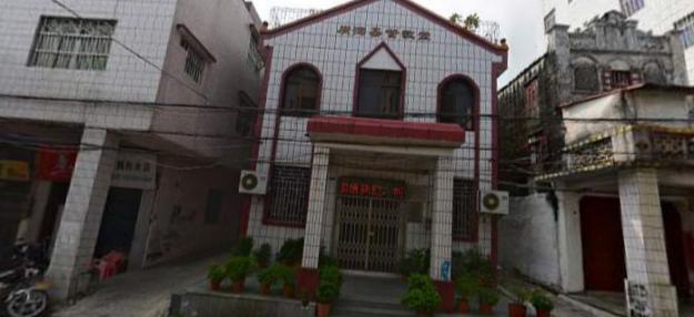 Guanghai Christ Church
