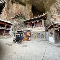 Shuiliandong Caves User Photo