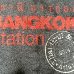 Bangkok Station User Photo