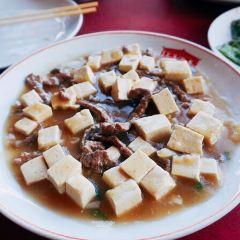 Peking Chinese Restaurant User Photo