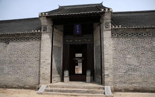 Residence of Ma Yukun