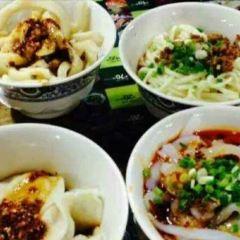 Tangritah Uyghur Shishkebab Restaurant User Photo