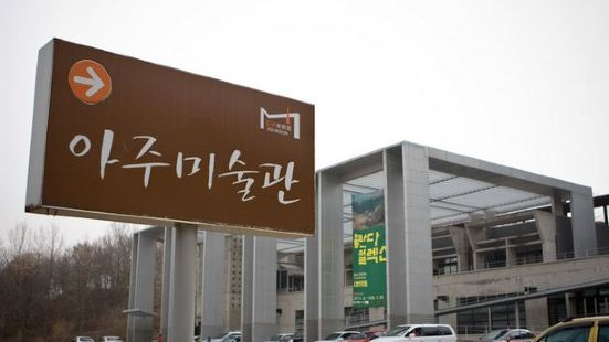 亞洲美術館
