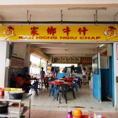 Kah Hiong Ngiu Chap User Photo