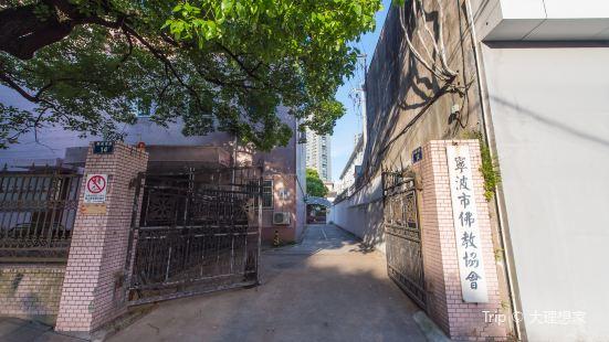 Ningbo Yanqing Temple