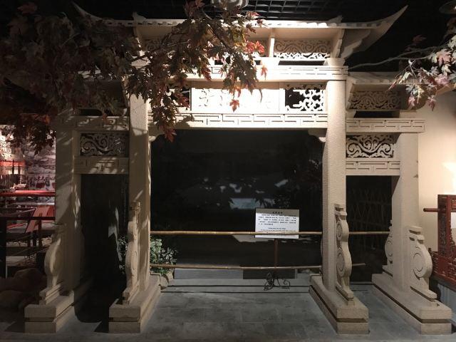 시커우 박물관