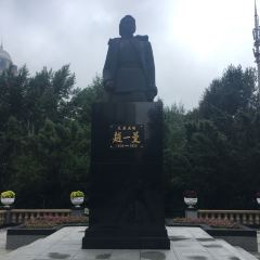Zhaoyiman Memorial Park User Photo