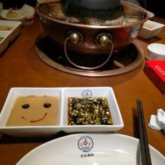 Bao Quan Tong Guo User Photo