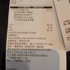 必勝客(德清正翔店)用戶圖片
