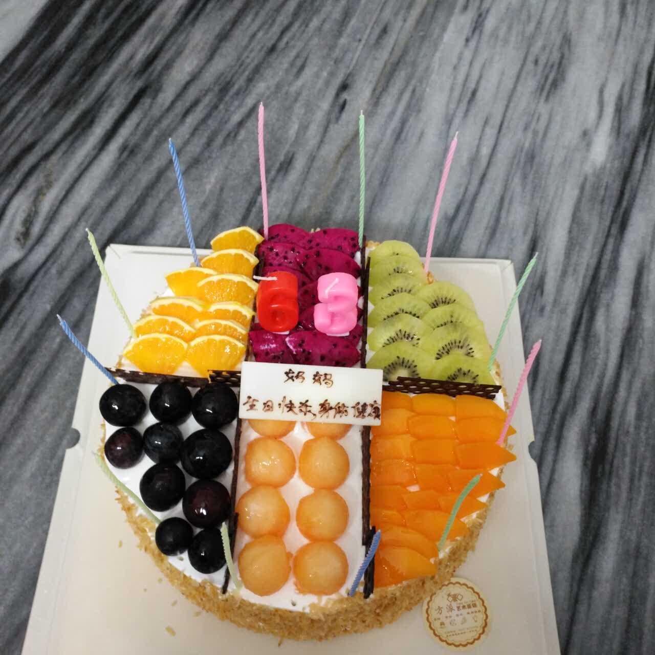方派藝術蛋糕