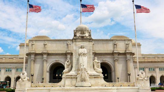 Columbus Memorial Fountain