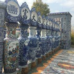 富大陶瓷工業旅遊區用戶圖片