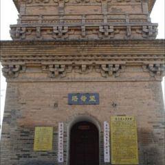 Baotaihou Pagoda User Photo