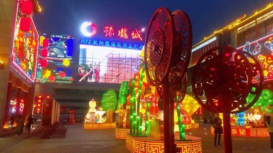 Hanwanggong Ruins Exhibition Hall