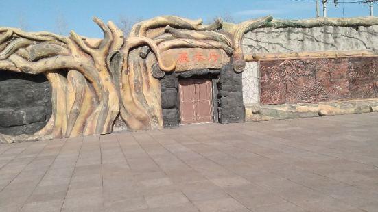 鶴崗國家礦山公園