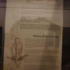 馬六甲巫統博物館用戶圖片