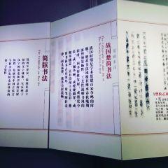 Zoumalou Writing Bamboo Strips User Photo