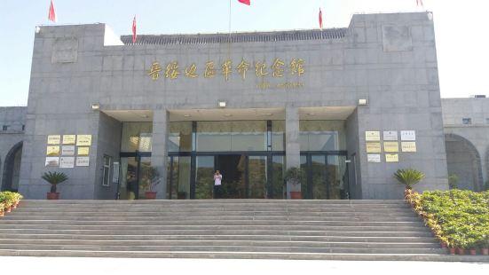四八烈士紀念館