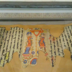 Huaxiadianxin Culture Museum User Photo