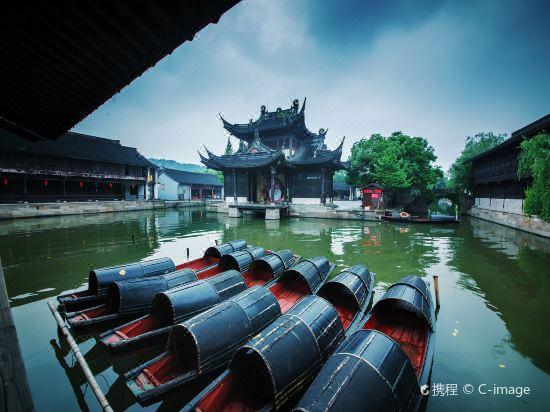 shaoxing