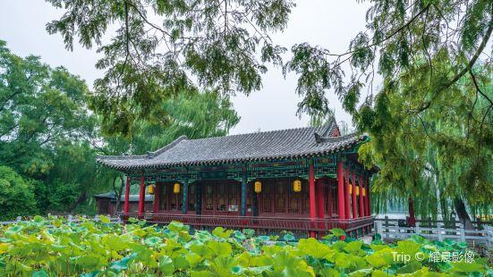 Yuhe Hall