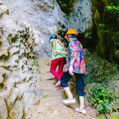 Ugong Rock User Photo