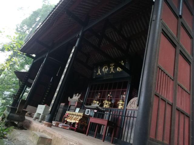 Tianshi Cave